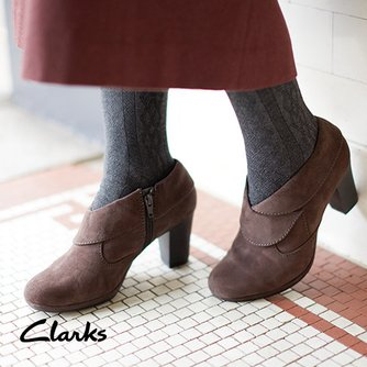 receta Trasplante Diacrítico  Clarks - Casual Boots, Sandals & Shoes for Women & Men | Zulily