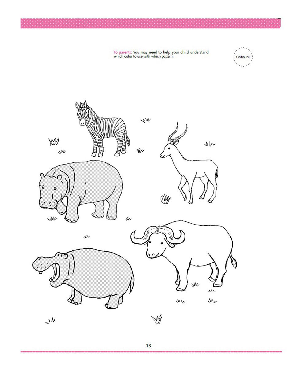Kumon Publishing My Awesome Doodle & Draw Workbook | zulily
