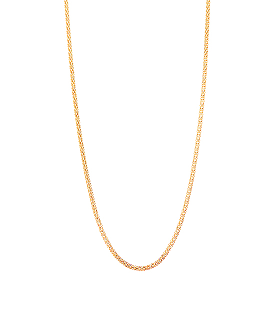 Best Silver Girls' Necklaces  - Gold-Plated Coreana Chain Necklace