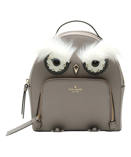 2531979805bb3 Kate Spade City Scape Owl Tomi Star Bright Leather Backpack