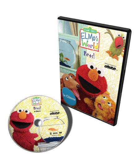 Sesame Street Chinese Sesame Street Elmo S World Pets Dvd
